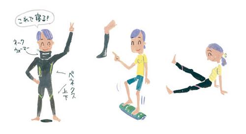 201705水彩人物イラスト01.jpg