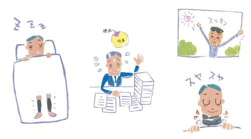 201705水彩人物イラスト02.jpg