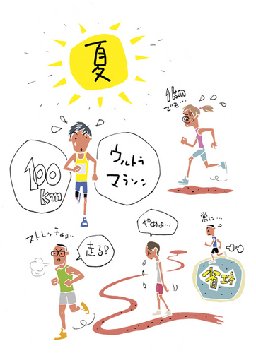 201807人物イラスト.jpg